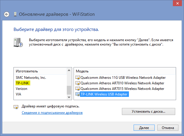 Wifi Station and Windows 8 | Ubiquiti Community